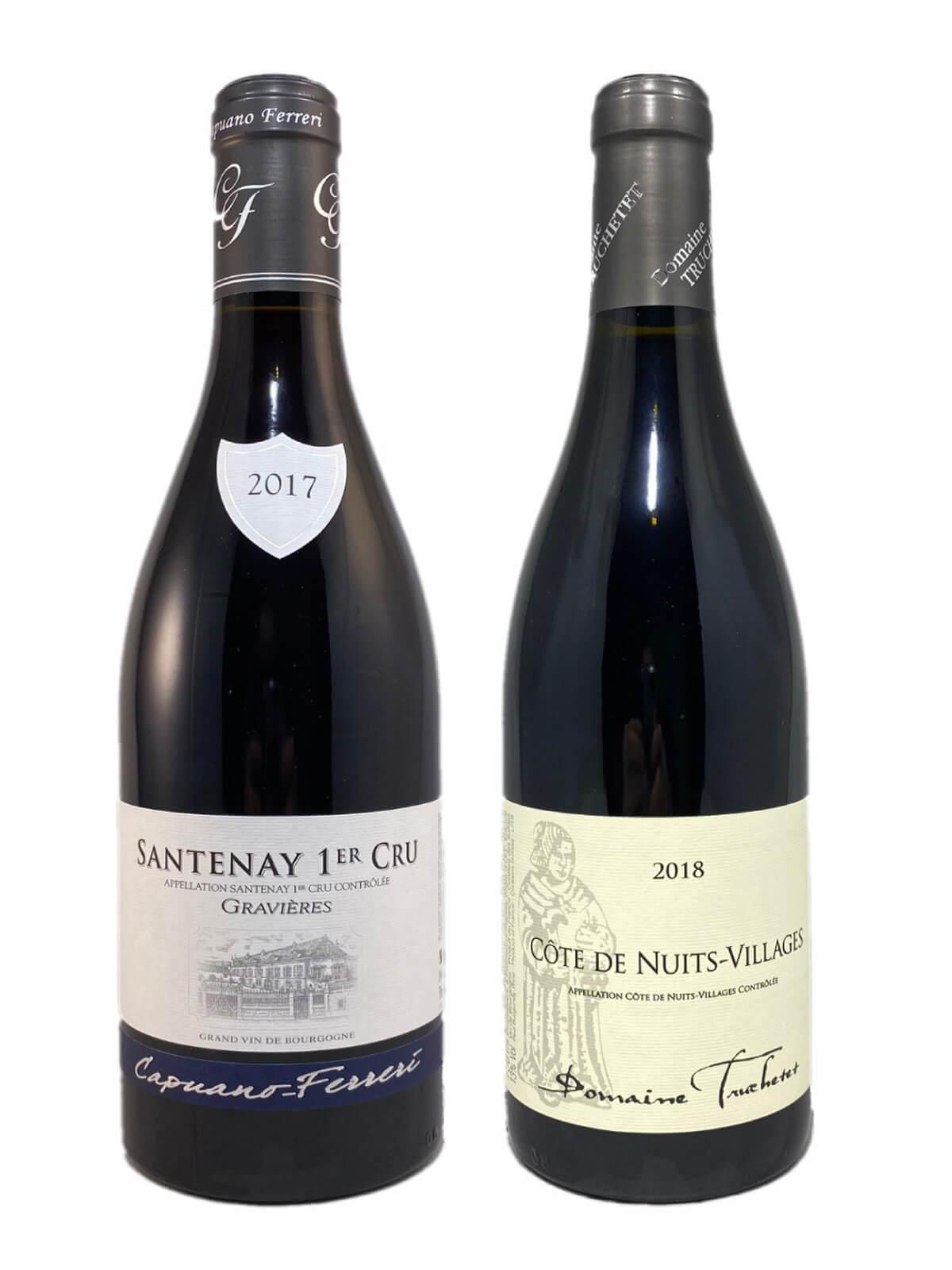 Coffret Amateur 2 bouteilles de Bourgogne-Rouges